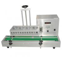 Wholesale GLF-1800 Automatic Induction Sealing Machine from china suppliers