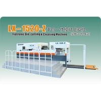"""Wholesale LX-1520Z Die Cutting & <strong style=""""color:#b82220"""">Creasing</strong> <strong style=""""color:#b82220"""">Machine</strong> from china suppliers"""