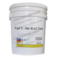 Wholesale Water-based VPCI Name:VpCI-386 from china suppliers