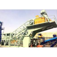 Wholesale YHZS75 Mobile Batching Plant from china suppliers