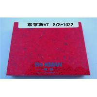 Wholesale Natural Stone Galaxy Red from china suppliers