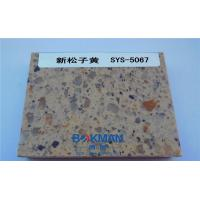 Wholesale Natural Stone New Pie Nut Yellow from china suppliers