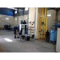 Wholesale Air Separation Plant from china suppliers