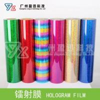 Wholesale Hologram heat transfer film from china suppliers