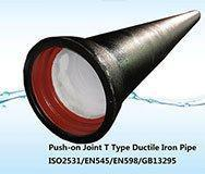 Ductile Iron Pipe T-type