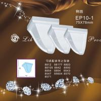 Wholesale Corner Series EP10-1 from china suppliers