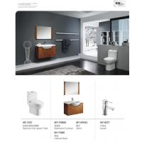 Wholesale Toilet Series MY-2142 from china suppliers