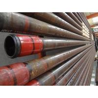 Wholesale Slotted Screen Pipe | Datang from china suppliers