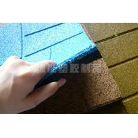 Wholesale EPDM Rubber Granules Floor tile with particles from china suppliers