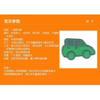 Wholesale Manufacturers direct 5 optional animal chicks can be hot cloth stickers from china suppliers