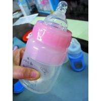LSR - Silicone baby bottle