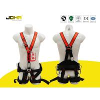 Wholesale Fire Rescue Safety Harness from china suppliers