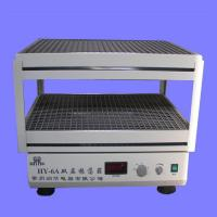 Wholesale incubator Type: HY-6A from china suppliers