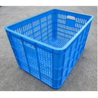 Wholesale Plastic storage basket from china suppliers