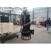 TJQ Submersible Slurry Pump