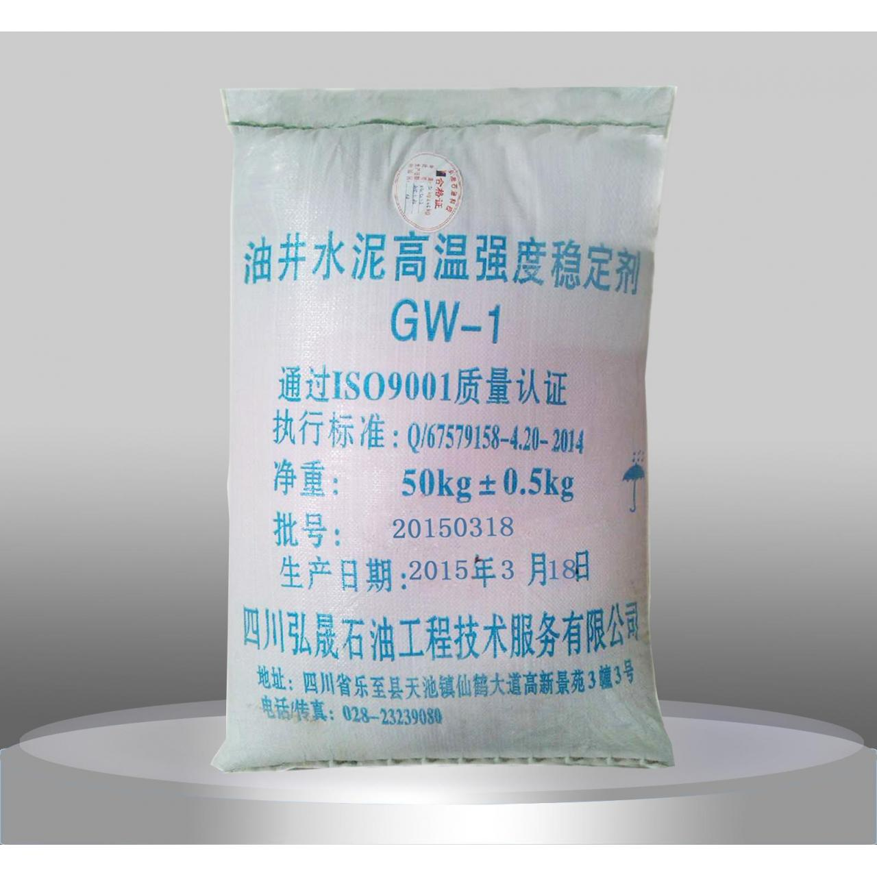 The high temperature strength stabilizer GW - 1