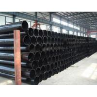 """Wholesale ERW 8"""" inch schedule 40 galvanized steel pipe weight per meter from china suppliers"""