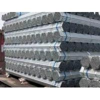 Wholesale 1 1/2 inch pre galvanized ERW steel pipe from china suppliers