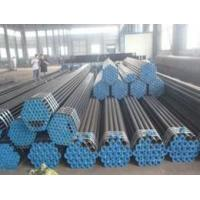 Buy cheap 60mm diameter steel pipe/ASTM A53 Standard ERW Steel Pipe Company Looking For Distributors from wholesalers