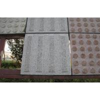 Wholesale Blindman Stone from china suppliers