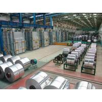 Buy cheap Aluminum Coil For Shutters from wholesalers