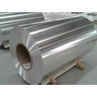 Buy cheap Anodized Aluminum Coil from wholesalers