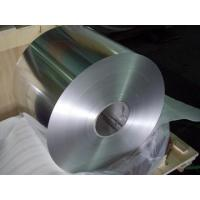 Buy cheap 6063 Aluminum Coil from wholesalers