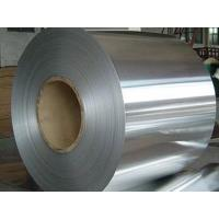 Buy cheap 6082 Aluminum Coil from wholesalers