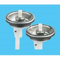 Buy cheap 1 inch 360 degree valve(Two Chambers) from wholesalers