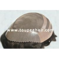 Buy cheap Toupee for Men Stock cutful toupee Sky from wholesalers