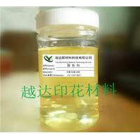 Wholesale It is suitable for all kinds of ciliates, cotton cloth and t from china suppliers