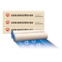 Wholesale Self adhered waterproofing membrane from china suppliers