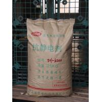 Wholesale Internal Additive Type Antistatic Agent for Rubber from china suppliers