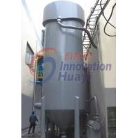 Wholesale The CXL micro-flotation sewage processor from china suppliers