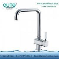 High quality chrome plated copper faucet kitchen sink faucet