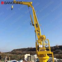 Wholesale Kunckle Boom Crane from china suppliers