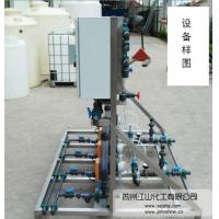 Wholesale Automatic dosing control equipment from china suppliers