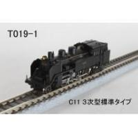 Wholesale Trains Rokuhan T019-1 Locomotive from china suppliers