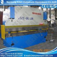 WC67Y-100/3200 NC Hydraulic Press Brake