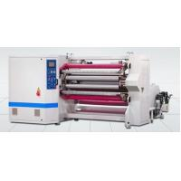 Wholesale Non viscous material slitting machine from china suppliers