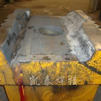 Wholesale Welding equipment repair from china suppliers