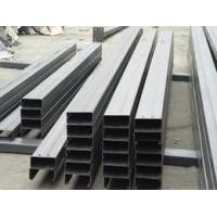 Wholesale Customized 41*21*2.0*L Double Involute C Channel Steel from china suppliers