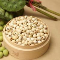 Wholesale Lotus seed C014 from china suppliers