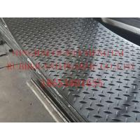 Wholesale Paving board from china suppliers