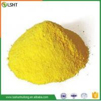 Wholesale Yellow Corn Steep Pure Powder In Biological Fermentation from china suppliers