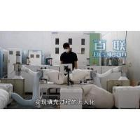 Wholesale Automatic Down Filling Machine For Cushion from china suppliers