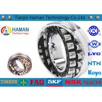Wholesale SKF Spherical Roller Bearings from china suppliers