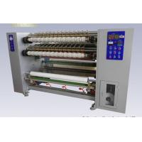 Packaging Machinery 211 Ultra-transparent Slitting Machine
