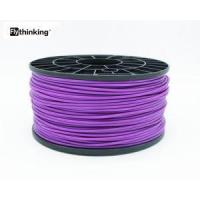 Wholesale 3D Printer Filament HIPS 3D Printer Filament from china suppliers