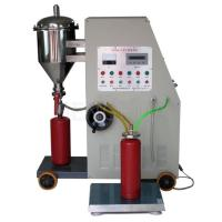 Wholesale GFM8-2 Automatic fire extinguiher powder filler from china suppliers